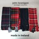 アイルランド製 送料無料 JOHN BRANIGAN【ジョンブラニガン】タータンチェック マフラー スカーフ メンズ レディース …