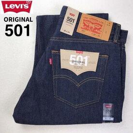 送料無料 LEVI'S【リーバイス】501 DENIM OR オリジナル リジッド デニム ジーンズ パンツ メンズ(男性用)【smtb-m】