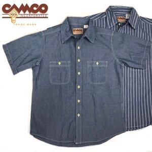 CAMCO【カムコ】半袖シャンブレーシャツ