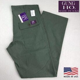 アメリカ製 送料無料 GUNG HO【ガンホー】1101P PANTS バックサテン ファティーグパンツ ベーカーパンツ メンズ(男性用)【smtb-m】