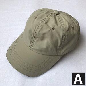 2点購入で送料無料DORFMANPACIFICCOMPANY【ドーフマンパシフィックカンパニー】BC136CAPナイロンキャップ帽子メンズ(男性用)