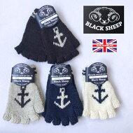 2つ購入で送料無料イギリス製BLACKSHEEP【ブラックシープ】フィンガーレスグローブネイビーアンカーメンズ(男性用)フリーサイズスマホ手袋