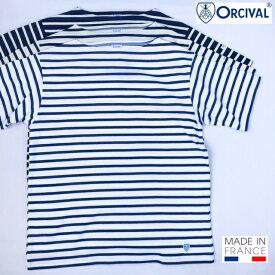 フランス製 送料無料 ORCIVAL【オーシバル(オーチバル)】BOAT NECK S/S 半袖 ボートネック バスク シャツ メンズ 【smtb-m】