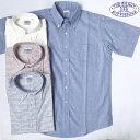 送料無料 BAGGY【バギー】2 OX B.D S/S 半袖 カラー オックスフォードシャツ ボタンダウンシャツ 半袖シャツ 大きいサイズ 対応 メンズ…