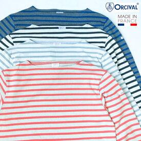 フランス製 送料無料 ORCIVAL【オーシバル(オーチバル)】BOAT NECK L/S ボートネック ボーダー バスク シャツ メンズ(男性用)【smtb-m】