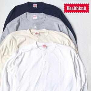 2点購入で送料無料HEALTHKNIT【ヘルスニット】906S長袖ヘンリーネックTシャツメンズ(男性用)