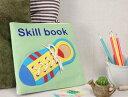 ★送料無料!★ラッピング可!布絵本『できるかな2』【Skill Book】