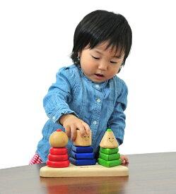 ★送料無料★ 【ラッピング可!】『ジオトリオ』 【木製 知育玩具】【木のおもちゃ】【ポイント】