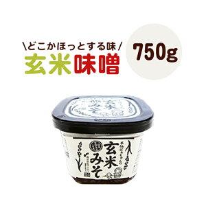 マイセン 玄米みそ(750g)【無添加 天然醸造 国産有機大豆使用】