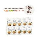 マイセン 大豆と玄米のベジフィレ 100g×10袋