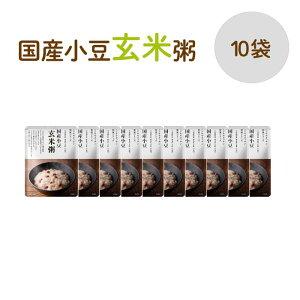 国産小豆玄米粥(10袋)【マイセン】