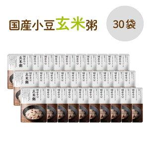 国産小豆玄米粥(30袋)【マイセン】