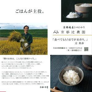 1合炊き釜「啓」お米の匠炊飯お釜蓋つきふっくら白米釜高級カーボン【送料無料】送料込み