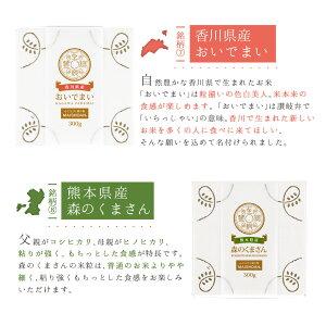 おかゆ3kg(250g×12)国内産「おかゆ3種類」国産日本産白米袋3キロ【送料無料】※北海道・沖縄・離島を除く