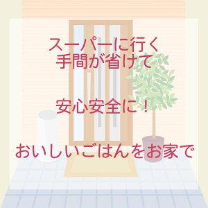 【送料無料】お家ごはんお米5kg<白米>ブレンド米おくさま印送料込み※北海道・沖縄離島除く