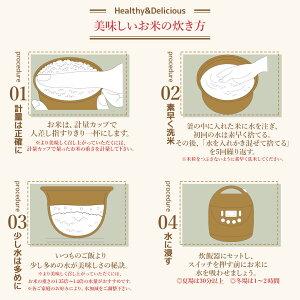 米10kg(5kg×2袋)北海道産普通精米ゆめぴりか「金賞健康米」国産国内産日本産白米袋10キロ【送料無料】※北海道・沖縄・離島を除く