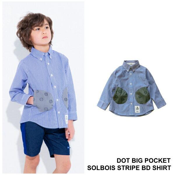 【2019SS SOLBOIS ソルボワ】 ストライプ ビッグポケットBDシャツ 90-120