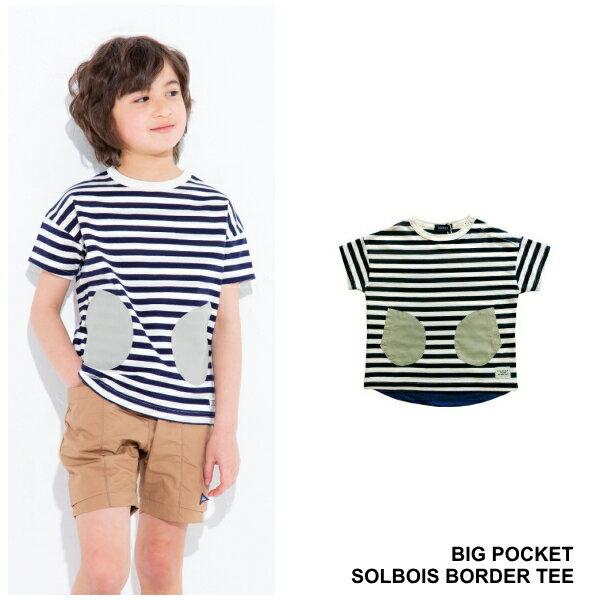 【2019SS SOLBOIS ソルボワ 】イヴァンリーボーダー BIGポケットTシャツ 130-150