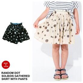 【SALE】【日本製】【2019SS SOLBOIS ソルボワ】 ドットミラクルウェーブ ギャザースカート(パンツ付き) 90-120