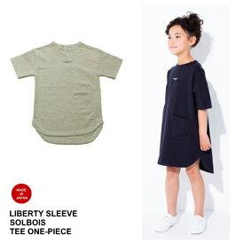 【日本製】【2019SS SOLBOIS ソルボワ】度詰天竺 Tシャツワンピース  80-120