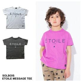 【SALE】【2019SS SOLBOIS ソルボワ 】プレゾン天竺 ETOILE Tシャツ 80-120