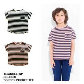 【SALE】【2019SS SOLBOIS ソルボワ 】イヴァンリーボーダー ポケットTシャツ 130-150