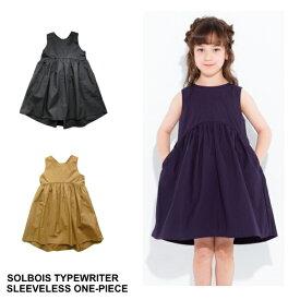 【SALE】【2019SS SOLBOIS ソルボワ】 タイプライター アシンメトリーヘム ワンピース リバティ釦 130-150