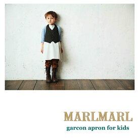 【MARLMARL/マールマール】エプロンドレス garcon apron kids エプロン ビブ ギフト  キッズ お食事エプロン プレゼント 出産祝い