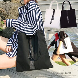 【送料無料】CLASSY デザイン上品 トートバッグ レディース バッグ キャンバス トートバッグ 大きめ ショルダートートバッグ トートバッグ キャンバス