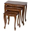 [送料無料] ネストテーブル3台セット 幅56cm/ イタリア アンティーク スタイル クラシック 天然木 猫脚 タロッコ