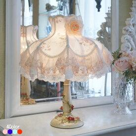 ドレッシーランプA スタンドランプ / 照明 間接照明 インテリア照明 テーブルランプ 卓上ランプ ランプ ライト デスクライト フロアライト フロアランプ ルームランプ ベッドサイド 寝室 卓上 ランプシェード ドレス E26