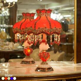 ドレッシーランプB テーブルランプ / 照明 間接照明 インテリア照明 スタンドランプ 卓上ランプ ランプ ライト デスクライト フロアライト フロアランプ ルームランプ ベッドサイド 寝室 卓上 バルーン ドレス E26