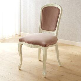 白家具 チェア 幅52cm / ダイニングチェア 椅子 ダイニング リビング ホワイト 白 アンティーク スタイル 姫系 可愛い プリンセス 猫足 猫脚 インテリア ロココ調 完成品