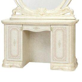 [送料無料] サルタレッリ アマルフィドレッサー アイボリー 幅120cm 白家具 白 ロココ おしゃれ アンティーク デザイン
