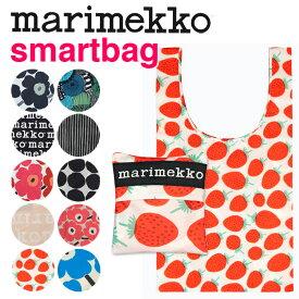 マリメッコ MARIMEKKO エコバッグ トートバッグ 折りたたみ コンパクト マタニティー サブバッグ マイバッグ ショッピングバッグ レジカゴ おしゃれ ブランド バッグインバッグ エコバック 北欧 スマートバッグ