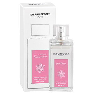 PBアロマスプレー90ml・ジャスミンの香り(上品な花の香り)ローズプレート・サスペンダー用補充スプレー(メゾン・ベルジェ パリ ランプベルジェ)