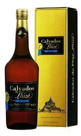 カルヴァドス 20年 ペールレーゼ コルドンブルー 40% 700ml (送料込)- Calvados 20ANS ギフトにも