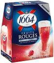 1664 クローネンブルグ フルーツルージュ ラズベリー果汁入ビール 250ml 4.5%-6本入 フランボアーズ