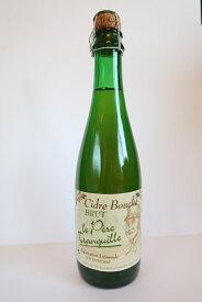 シードル ブーシュドライハーフボトル 4.5% 375ml (送料込) - Cidre Bouche Dry Brut Half Bottle ノルマンディーシードル