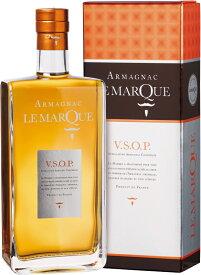 アルマニャック VSOP ル・マルク 700ml (送料込)- Armagnac VSOP LE MARQUE ブランデー ギフトにも