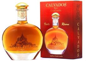 カルヴァドス ヴィエイユレゼルヴ グベルヴィル卿 4年 40% 500ml (送料込)- Calvados Vieille Reserve ギフトにも