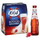 1664 クローネンブルグ フルーツルージュ ラズベリー果汁入ビール 250ml 4.5%-6本入 (送料込) 〜 フランボアーズテイスト