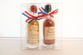カルヴァドス・ポモ−ミニチュア 50mlセットA - Calvados & Pommeau Miniature (送料込)バレンタイン ギフト