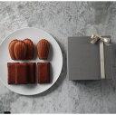 《全てパティシエの手作り》マドレーヌ と フィナンシェ の セット (各4個ずつ入り)【焼き菓子 焼菓子 洋菓子 お菓子 フィナンシェ マ…