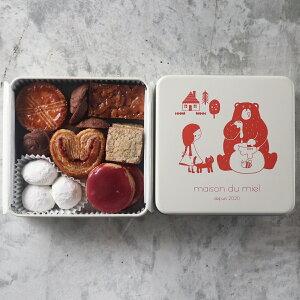 《全てパティシエの手作り》メゾン・デュ・ミエル 赤い クッキー缶【 焼き菓子 お菓子 サブレ 美味しいクッキー クッキー 詰め合わせ レトロ 缶 缶入り ギフト かわいい 可愛い おしゃれ 可