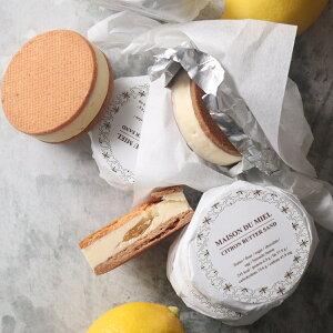 《パティシエの手作り》北海道バターと 瀬戸内レモン を使用した シトロンバターサンド(4個入)【 焼き菓子 焼菓子 お菓子 シトロン バターサンド バター サンド 高級 おしゃれ プチギフ