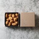 《パティシエの手作り》ピーカン・キャラメル・ショコラ 100g【 チョコレート菓子 洋菓子 ピーカンナッツチョコ ピーカンナッツチョコ…