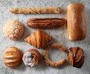 《楽天ランキング1位獲得》パティシエの焼くパン ミエルの通 パン 詰め合わせ セット【 美味しいパン 美味しい パン …