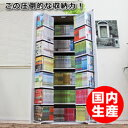 DVD収納 DVD収納庫 DVDラック DVDラックCD収納 本棚 書棚ストッカー 縦型 ホワイト 激安 日本製 大容量 木製 日本製