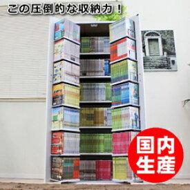DVD収納 DVD収納庫 DVDラック DVDラックCD収納 本棚 書棚ストッカー 縦型 ホワイト 激安 日本製 大容量 木製 日本製 JS103WH